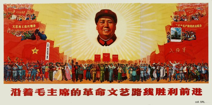 cultural revolution mao essay The start of the cultural revolution followed the failure of the great leap forward mao tried to remove capitalists from the communist party of china, the party in charge of china to get rid of the capitalists, he started the socialist education movement it started in 1962 and ended in 1965 at the same time, a redoing of the.