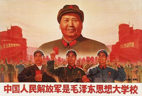 Resultado de imagen de mao zedong