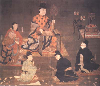 seventeen article constitution japan